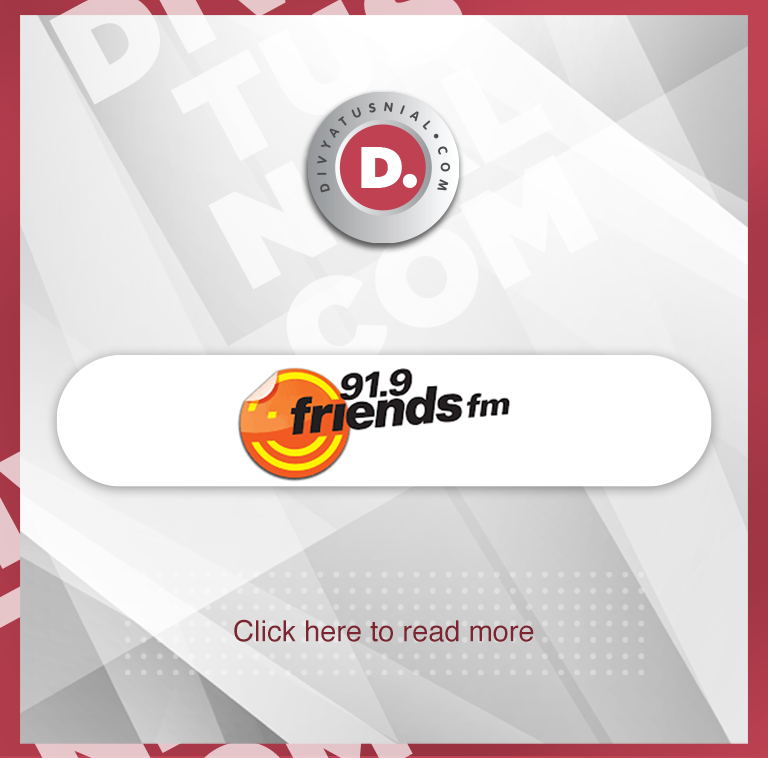 91.9 FRIENDS FM<br>RADIO STATION