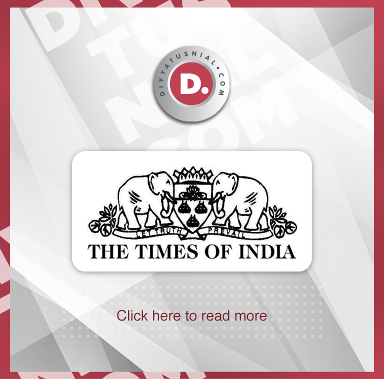 TIMES OF <br>INDIA